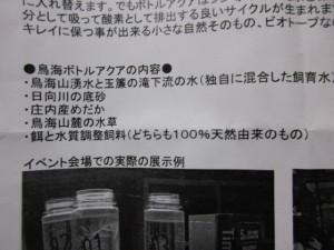 IMG_2548[1]